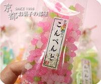 1個120円!(税別)こんぺんと(5種類×40個セット)