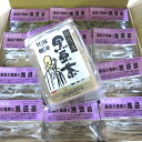 【送料無料】ノンカフェインの黒豆茶無漂白ティーパック使用1ケース売り(12袋入り・240パックセット)【海外発送】