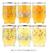 ひやしあめ檸檬ひやしあめワンカップ桜南食品生姜湯あめスキー180ml6本