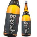 石川 福光屋 加賀鳶 山廃純米超辛口 1800ml