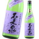 滋賀 上原酒造 不老泉 山廃純米吟醸 紫ラベル 無濾過原酒 720ml