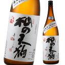 不老泉 純米吟醸 杣の天狗 うすにごり 生原酒 720ml 滋賀 上原酒造
