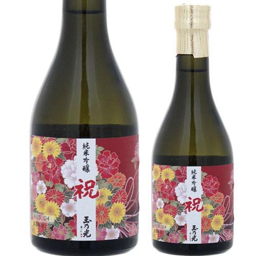 京都玉乃光酒造純米吟醸祝100%300ml日本酒
