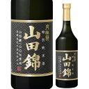 京都 月桂冠 山田錦特別純米 720ml 日本酒