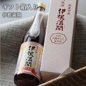 【ギフト箱入り】京都向井酒造伊根満開赤米古代米純米720ml