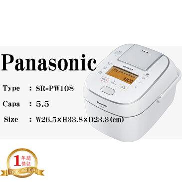 Panasonic/SR-PW108/可変圧力IHジャー炊飯器/5.5合炊き/新品/即納可/NEWモデル