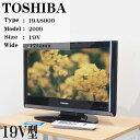 【中古】東芝/TOSHIBA/19A8000/19V型液晶テレビ