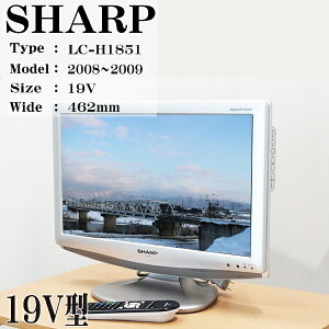 【中古】SHARP/LC-H1851/19V型液晶TV