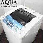 【中古】SGA-AQWV700B/洗濯機/7.0kg/AQUA/アクア/AQW-V700B/2013年モデル/配送設置/送風乾燥/清潔ステン槽/美品