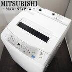 【中古】SGB-MAWN7YPW/洗濯機/7kg/MITSUBISHI/三菱/MAW-N7YP-W/風乾燥/18キラットドラム/デジタル液晶表示/配送設置
