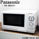 【中古】DB-NEEH212/電子レンジ/Panasonic/パナソニック/NE-EH212/60H ...