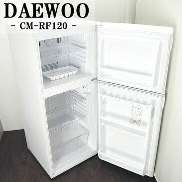 【中古】LA-CMRF120W/冷蔵庫/120L/DAEWOO/ダイウー/CM-RF120/ノンフロン/自動霜取り機能搭載/トップフリーザー/2014年モデル/美品♪