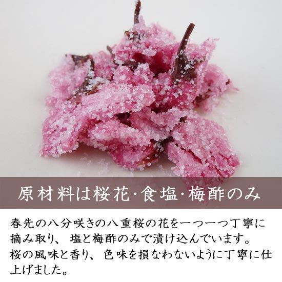 【国産桜花漬 500g】和菓子材料処京都ヤマグチ 国産八重桜花を塩と梅酢で漬けてます。桜湯 桜餅 パン ケーキ フィナンシェ 和菓子材料 洋菓子材料 甘味処 和カフェ 和スイーツ