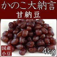 小豆の持つ風味を最大限に引き出したおいしい甘納豆