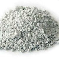 国産わらび粉100%の黒い本蕨粉わらび餅粉