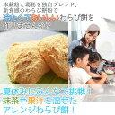 【送料無料!蕨粉 極(わらびこ きわみ)500g】和菓子材料...