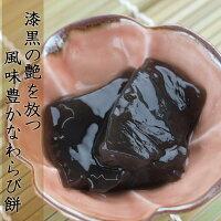 黒本蕨1kg本物の本わらび粉ですわらび餅粉
