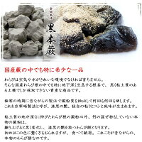 国産蕨根100%黒本蕨お試しパックきな粉・黒蜜オマケ付きわらび餅粉