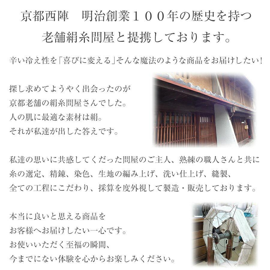 シルク枕カバー日本製シルク生地ストレッチフィラメントシルクサテン枕まくらカバーピローケースヘアケア高品質