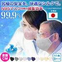 【300円OFFクーポン】【正規店】小杉織物 マスク 洗える