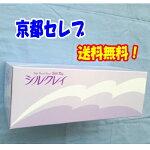 ●●●代引き不可送料無料関西紙シルクレイティッシュペーパー150組1ケース4色×50箱入り1箱あたり108円(税抜)