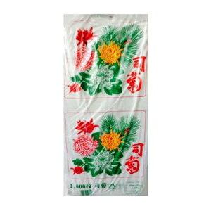 司菊落とし紙1000枚【1ケース12入】