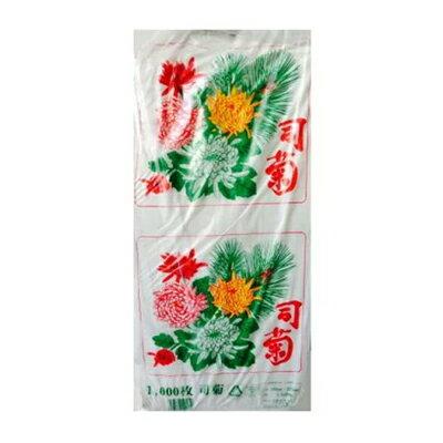 白チリ紙【白ちり紙】水洗トイレで流せますケース販売!送料無料!司菊 落とし紙 1000枚×12...