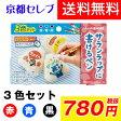●郵送でお届け 送料無料 旭化成 サランラップに描けるペン3色(赤・青・黒)セット 03482