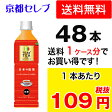 ●代引き不可 【送料無料】 伊藤園 TEAS'TEA 日本の紅茶 450ml×48本(24本×2ケース)49172