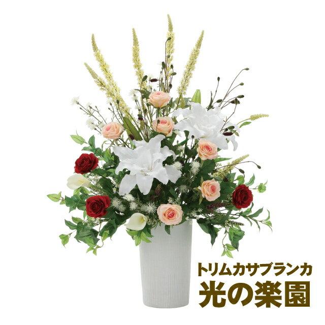 ●代引き不可光の楽園 (741A400-61) トリムカサブランカ 93714:京都のちょっとセレブなお店R店