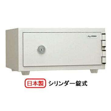 ●代引き不可 送料無料 ワンキー式耐火金庫 【 CPS-A4 】 オフホワイト シリンダー錠式 73764