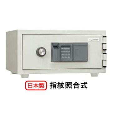 ●代引き不可 送料無料 指紋認証耐火金庫 【 CPS-FPE-A4 】 オフホワイト 指紋照合式 73765