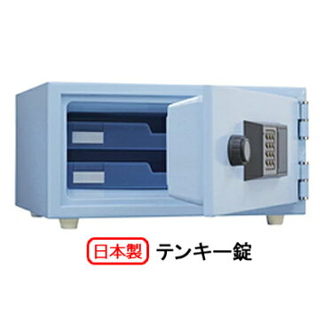 ●代引き不可 送料無料 おしゃれ金庫 【 CPT-30T SB 】 スカイブルー テンキー錠 73759