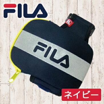 ●代引き不可 送料無料 【#444359】 FILA (フィラ) ランニング アームポーチ 男女兼用 50193
