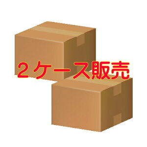 【数量限定!!激安!!】送料無料【スタンプ風似顔絵プレゼント!】ネピアGenki!ゲンキパンツLサイズ44枚×3パック×2ケース(264枚)紙おむつまとめ買い00823