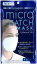 韓国の工業用マスクから生まれた「高機能性マスク」マスク 使い捨て処分価格【送料無料!】マス...