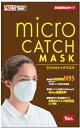 インフルエンザ N95【N95】花粉症 PM2.5 対応 使い捨てマスク 予防 立体 4層送料無料ミクロキャ...