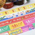 HIGHTIDE【ハイタイド】ニューレトロマスキングテープ・ダイカット18mm幅