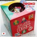 Er-box300-1