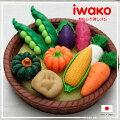 日本のアート消しゴムイワコーおもしろ消しゴム野菜バスケット