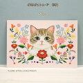 猫好き集まれ!猫部ポストカード刺繍・ピンク