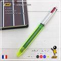 BIC【ビック】書くも引くもこれ一本で!4色ネオンボールペン蛍光ボールペン付多色ボールペン