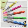 BIC【ビック】筆ペンのようなペン先の蛍光ペン〈5色セット〉小さな文字〜太い線まで自由自在