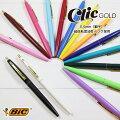 BIC【ビック】CLICGOLD【クリックゴールド】ノック式ボールペン