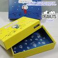PEANUTS(ピーナッツ)SNOOPY(スヌーピー)ASTRONAUTSNOOPY【アストロノーツ・スヌーピー】アポロ10号月面着陸50周年記念ステーショナリーコレクションファイルボックス・お道具箱