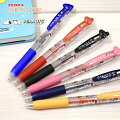PEANUTSクリップ部分がスヌーピーSNOOPYxサラサクリップカラーボールペン全6色サラサクリップジェルインク0.4mm限定アイテム・PEANUTS