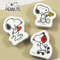 (こどものかお)SNOOPY・スヌーピーコレクションスタンプ全18種Peanuts【ピーナッツ】・はんこ・スタンプ・ビーグル