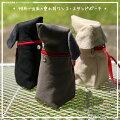 ワンコの形の帆布製ペンポーチたれみみワンスタンドペンポーチ・ペンスタンドにもなります。