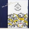 しばんばん《SHIBANBAN》柴犬のあるあるな仕草がかわいいシリーズ30thアニバーサリーシリーズ30thA4サイズファイル