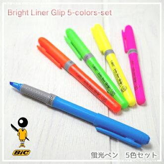 大光明班輪握,螢光筆顏色設置的光明襯 Glip